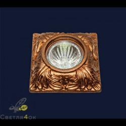 Точечный светильник 732040