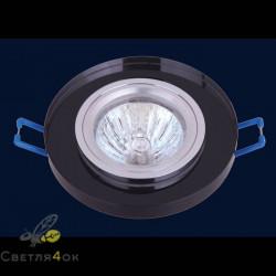 Точечный светильник 705018