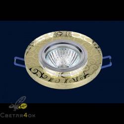 Точечный светильник 705663