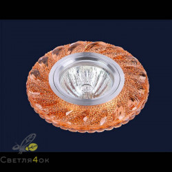 Точечный светильник 705A75