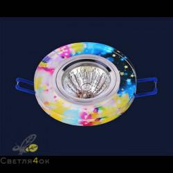 Точечный светильник 705N105