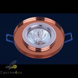 Точечный светильник 705019
