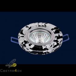 Точечный светильник 705558