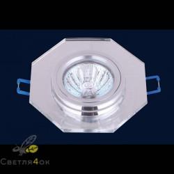 Точечный светильник 705026
