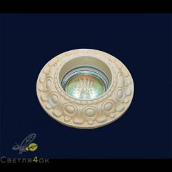 Точечный светильник 732515