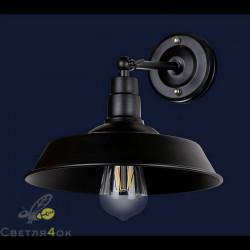 Светильник в стиле Лофт 707W134-1 BK