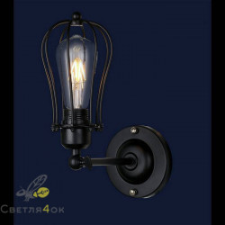 Светильник в стиле Лофт 707W159-1 BK