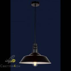 Светильник в стиле Лофт 748PD0030-1