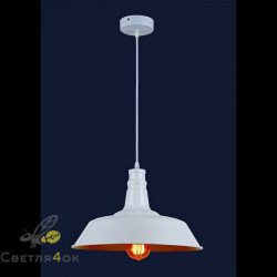 Светильник в стиле Лофт 750M23371-1