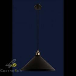 Светильник в стиле Лофт 7526855-1 BK
