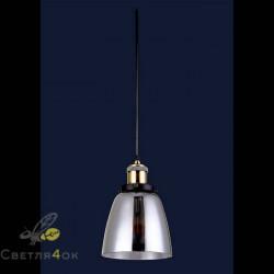 Светильник подвесной 7528973-1