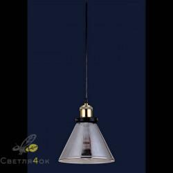 Светильник подвесной 7528974-1