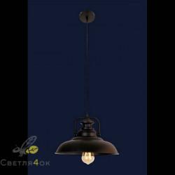 Светильник в стиле Лофт 7529020-1