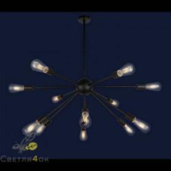 Светильник в стиле Лофт 7529359-12 BK