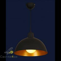 Светильник подвесной 7546493-1