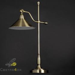 Настольная лампа ST-2502 BRASS