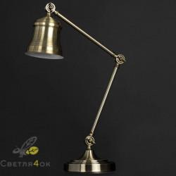 Настольная лампа ST-2503 BRASS
