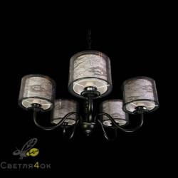 Люстра классическая 6022-5 Black