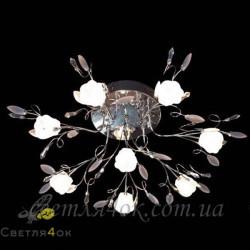 Галогенная люстра LED с пультом - 9996-8 LED