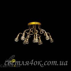 Галогенная люстра с пультом - 9494-10