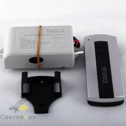 Пульт для люстры - K5B-1XY