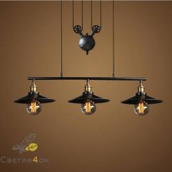 Светильник Loft 9016-3