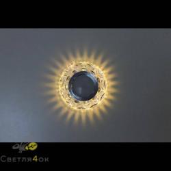 Точечный светильник 7083 White