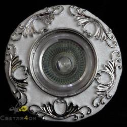 Точечный светильник 3171 CR