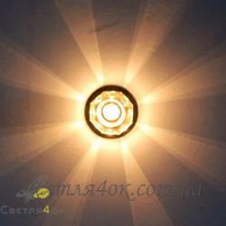 Точечный светильник - 6046