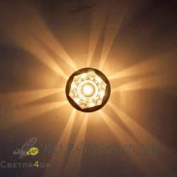 Точечный светильник - A223