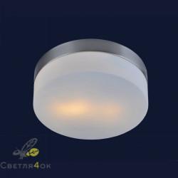 Светильник уличный 717TLC9004-230