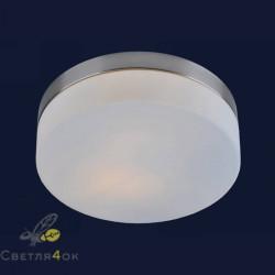 Светильник уличный 717TLC9004-280