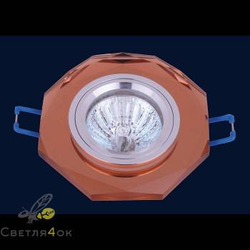 Точечный светильник 705079
