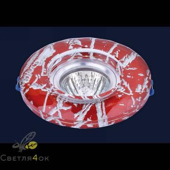 Точечный светильник 7053110