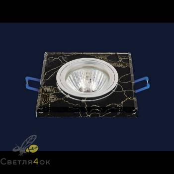 Точечный светильник 70574