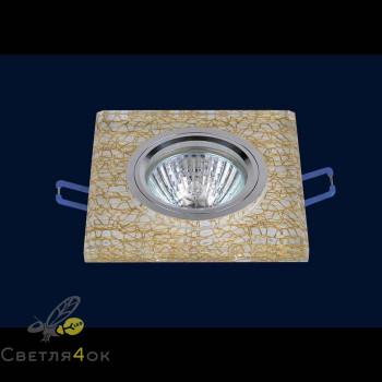 Точечный светильник 705613