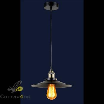 Светильник Лофт 75071033-1