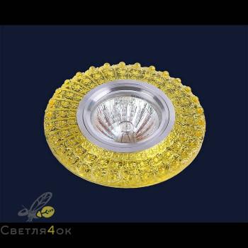 Точечный светильник 705A23