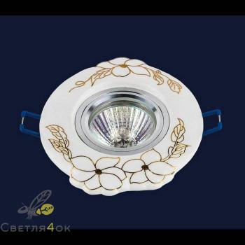 Точечный светильник 70599 GD