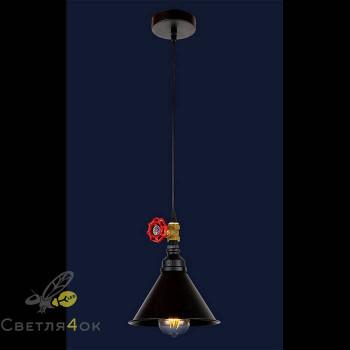 Светильник в стиле Лофт 748PC0006-1