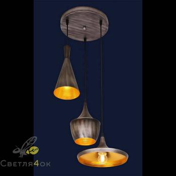 Светильник подвесной 7546581-3 GRAY