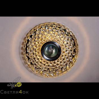 Точечный светильник V-0097