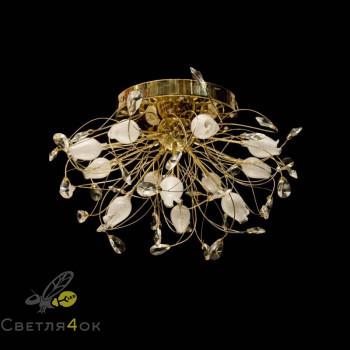 Галогенная люстра с пультом - 9291-12 LED