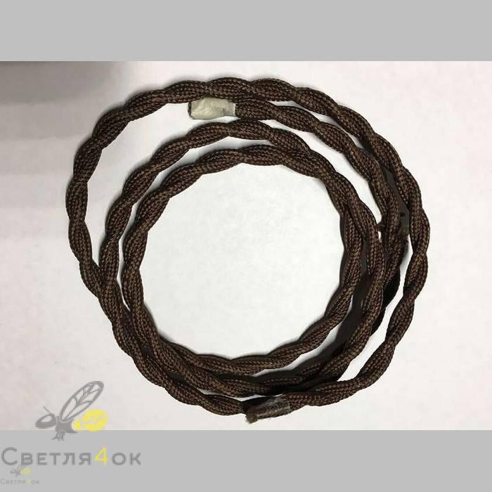 Провод текстильный витой brown
