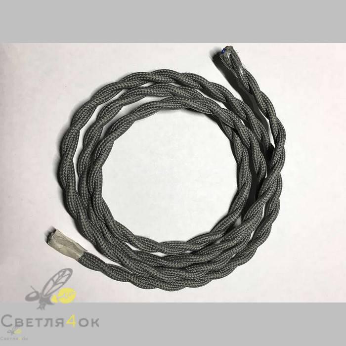 Провод текстильный витой gray