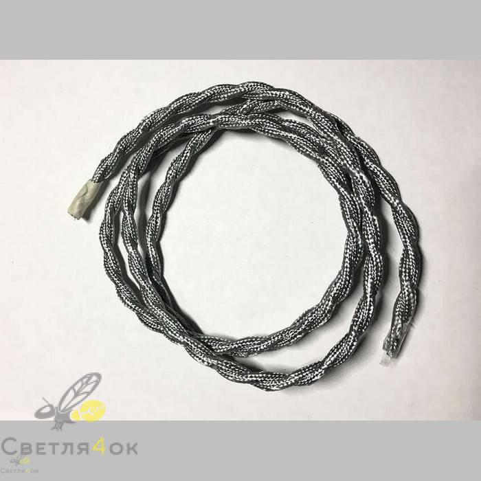 Провод текстильный витой silver