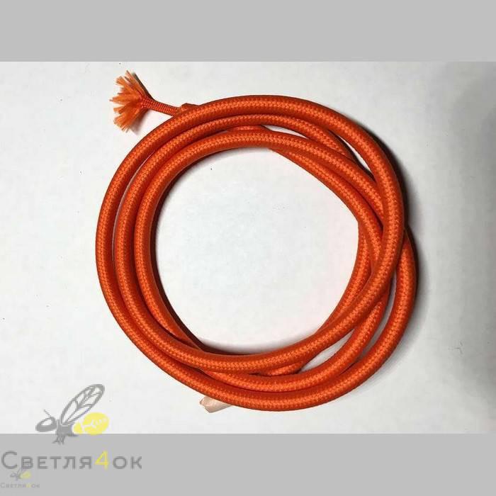 Провод текстильный orange