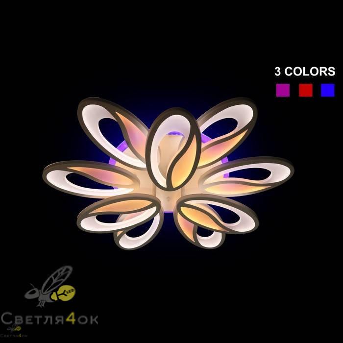 Светодиодная люстра 5565-6+3 LED