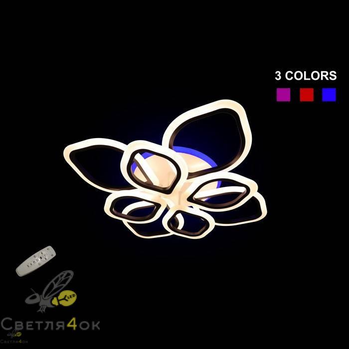 Светодиодная люстра 5576-4+4 Color LED