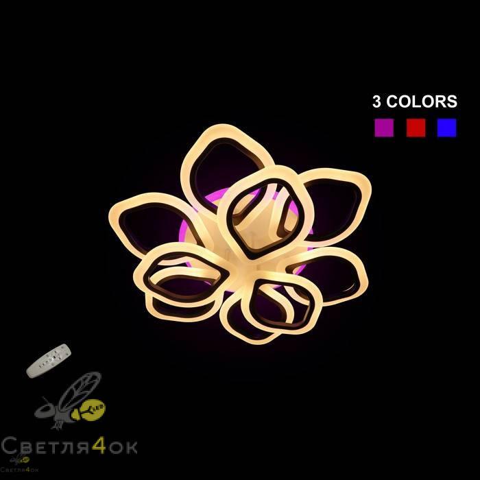 Светодиодная люстра 5576-6-3 Color LED